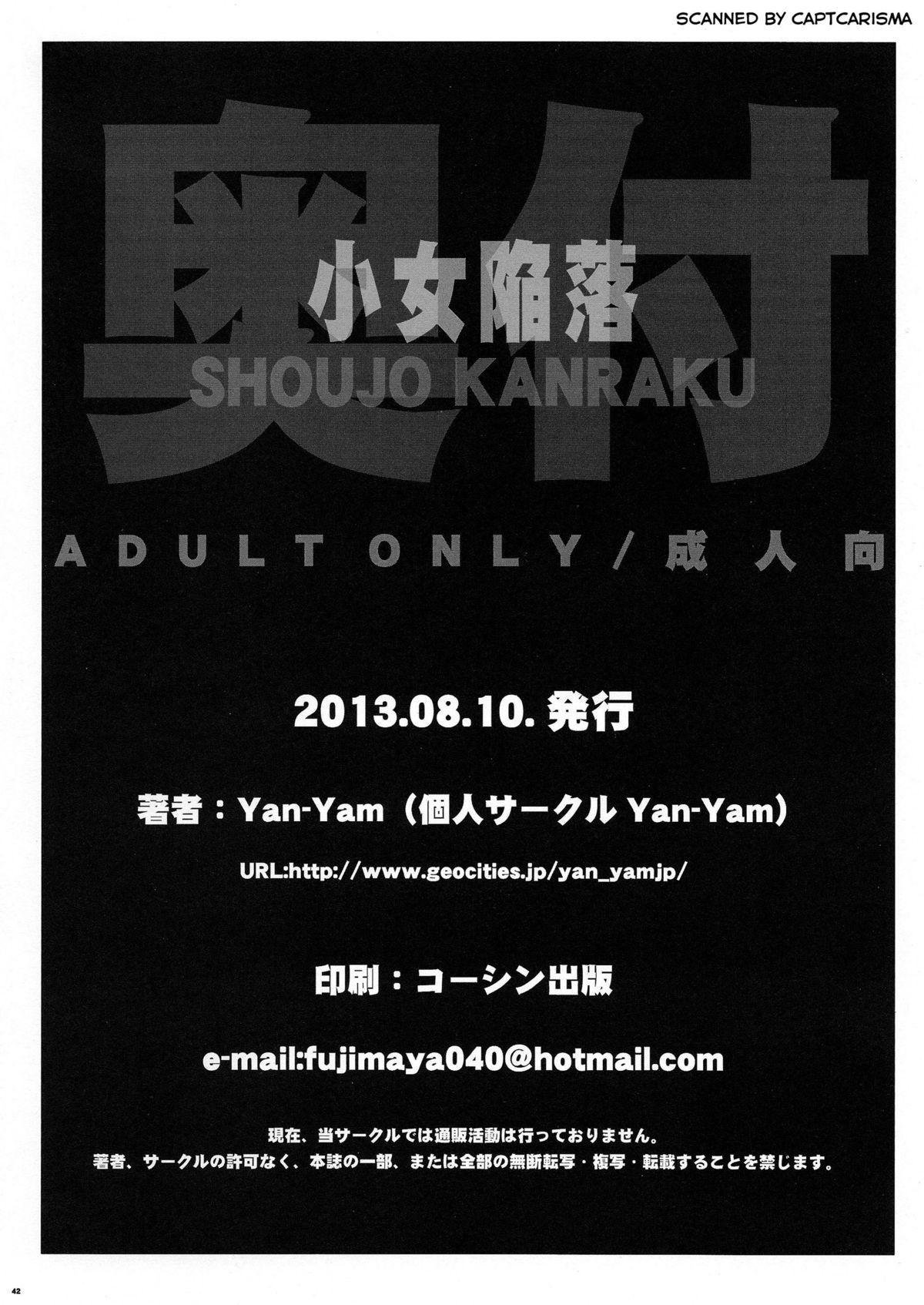 Shoujo Kanraku 40