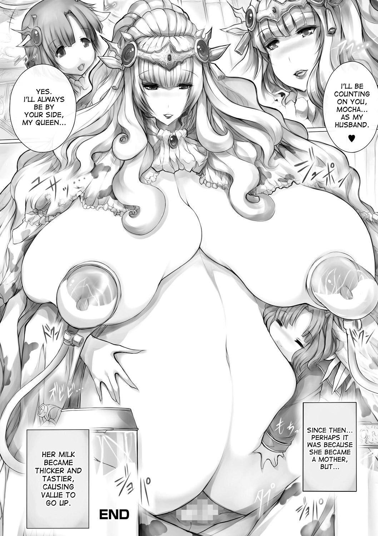 Mocha Milk 15