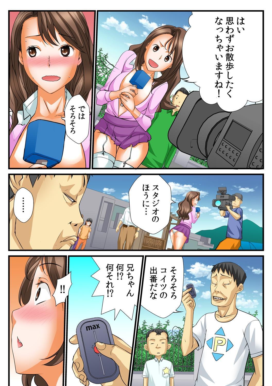 Jippunkan Hamehame 13