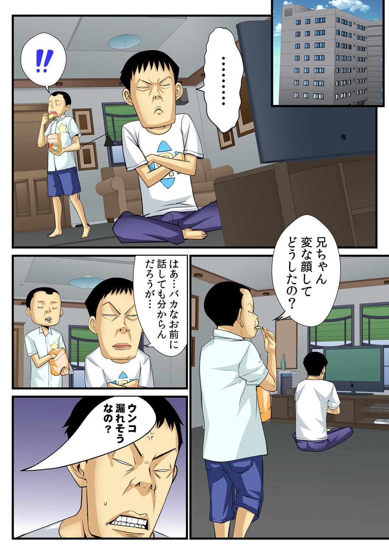 Jippunkan Hamehame 2