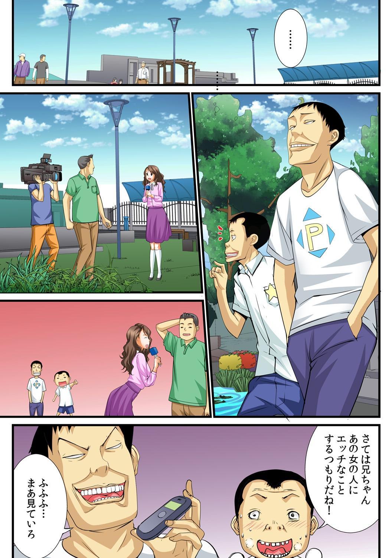 Jippunkan Hamehame 5