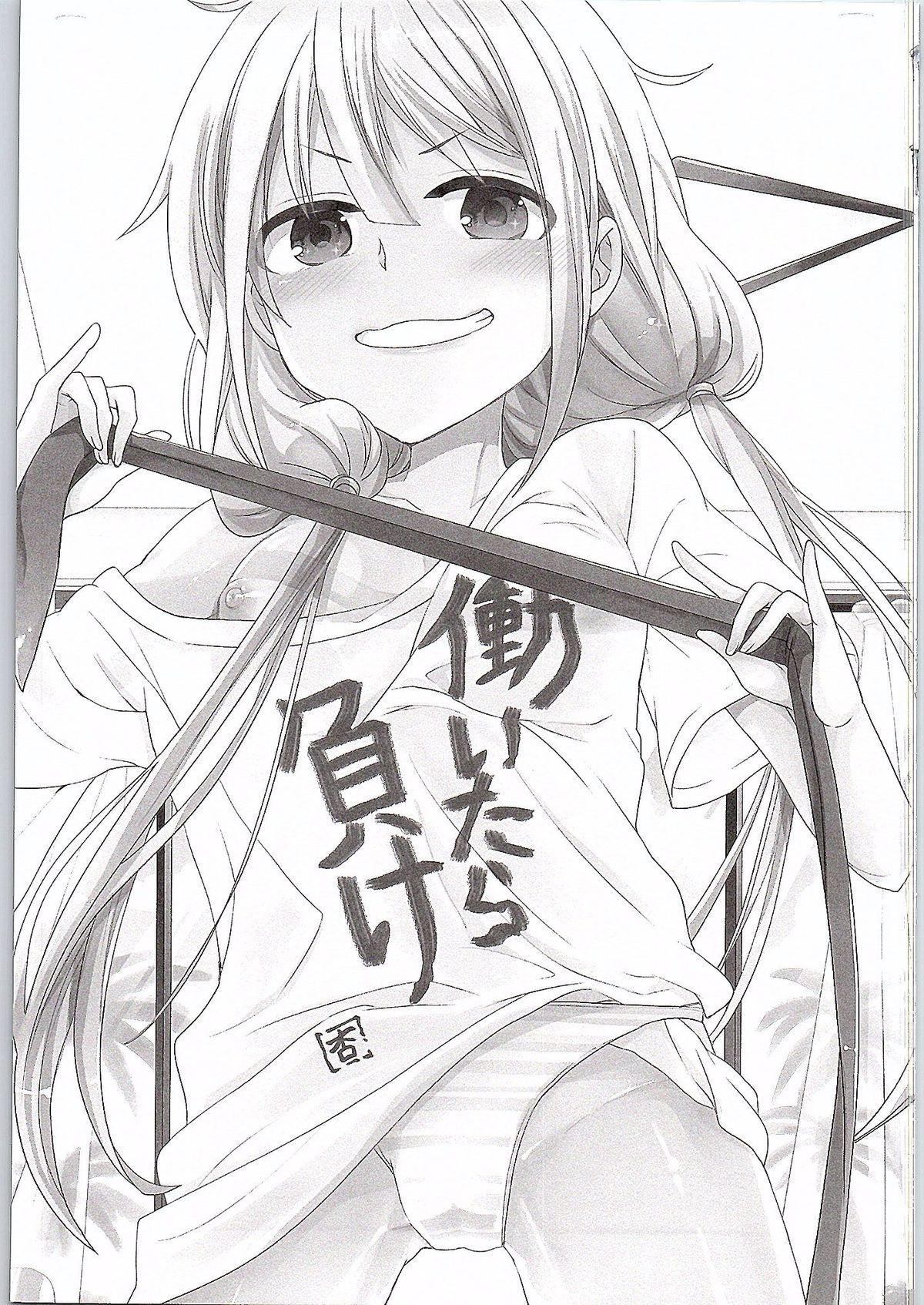 Anzu, Takeuchi P ni Honki Dashima-su! 1
