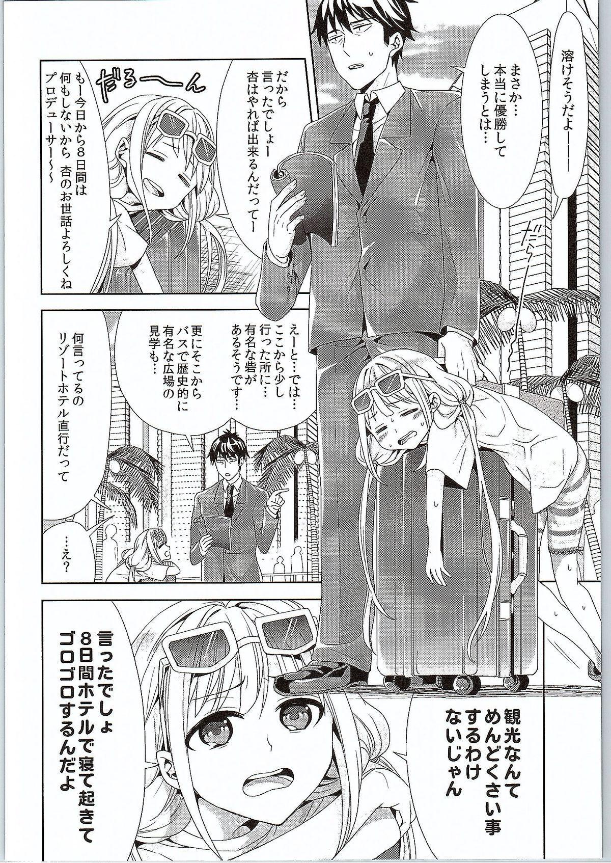 Anzu, Takeuchi P ni Honki Dashima-su! 7