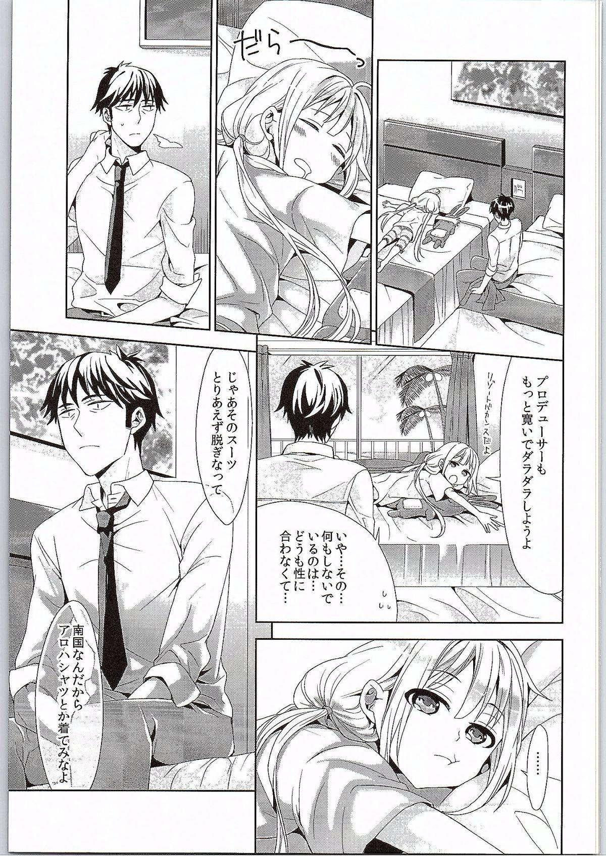 Anzu, Takeuchi P ni Honki Dashima-su! 8