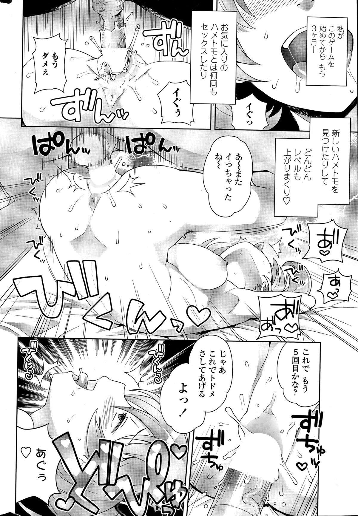 COMIC Penguin Club Sanzokuban 2015-06 14