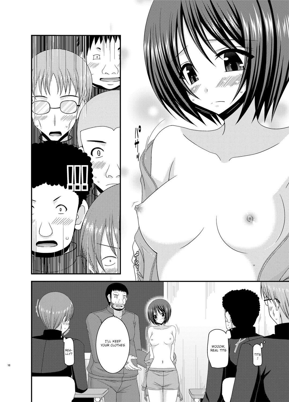 Roshutsu Shoujo Yuugi Go Kan | Exhibitionist girl play Kan 5 17