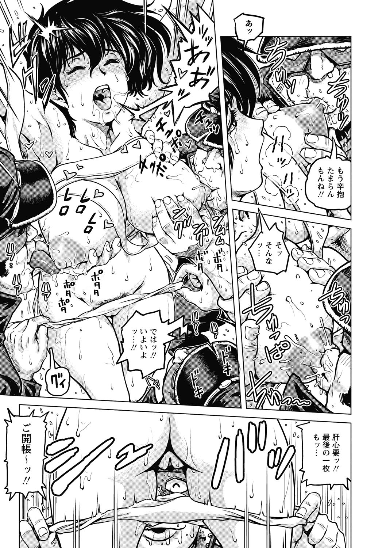 Hikoushiki Heroine Zukan 12