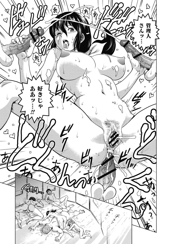 Hikoushiki Heroine Zukan 208