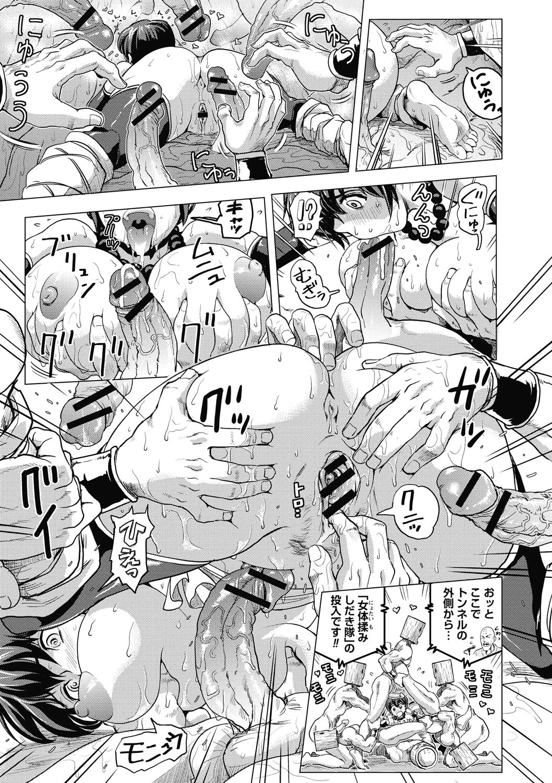 Hikoushiki Heroine Zukan 62