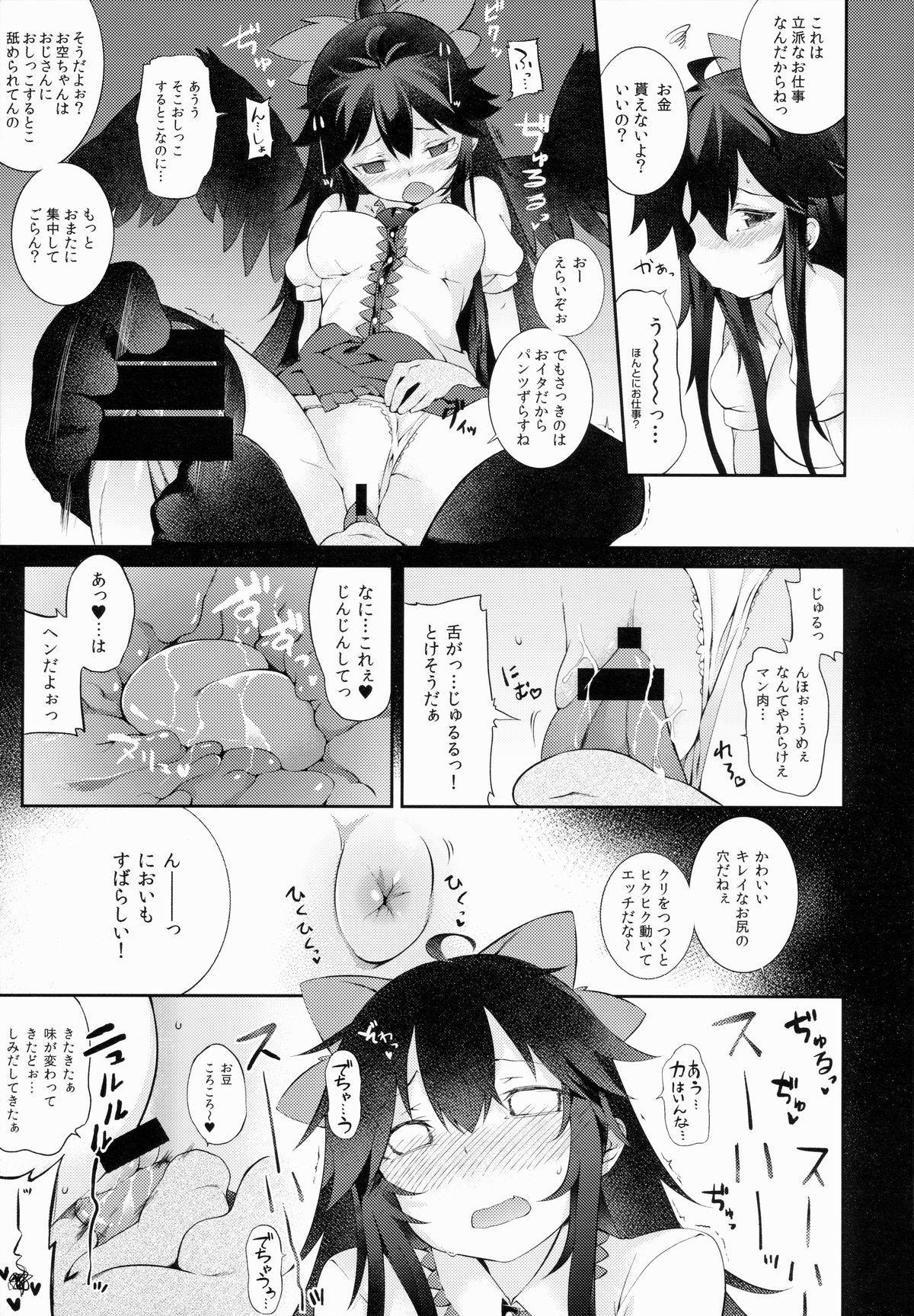 Yatagarasu no Ongaeshi 5