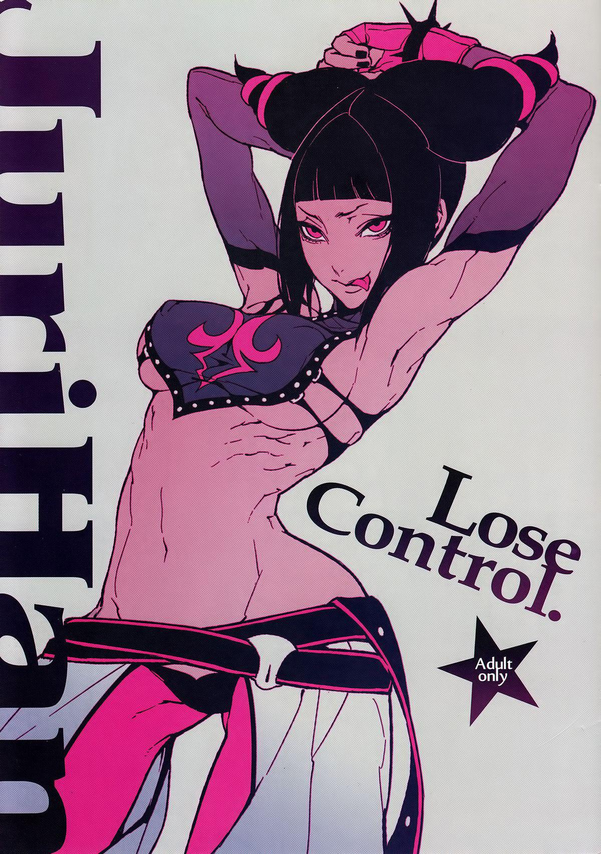 Lose Control 0