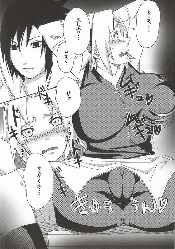 Shinobi no Kokoroe 34