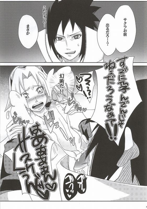 Shinobi no Kokoroe 39