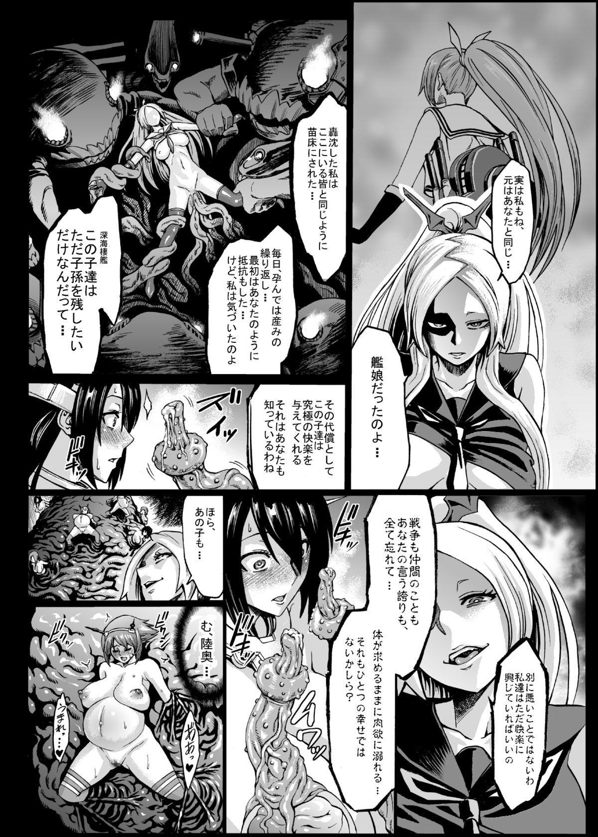 Minasoko 19