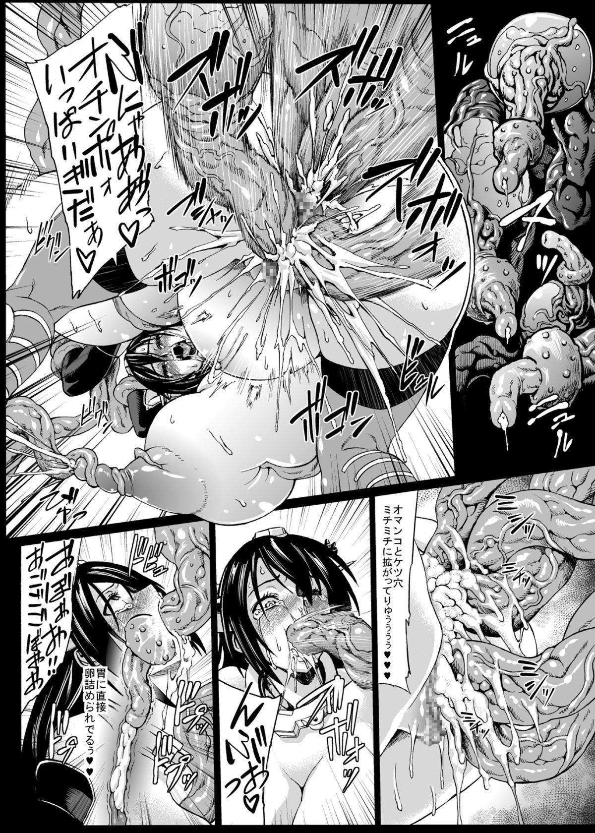 Minasoko 23