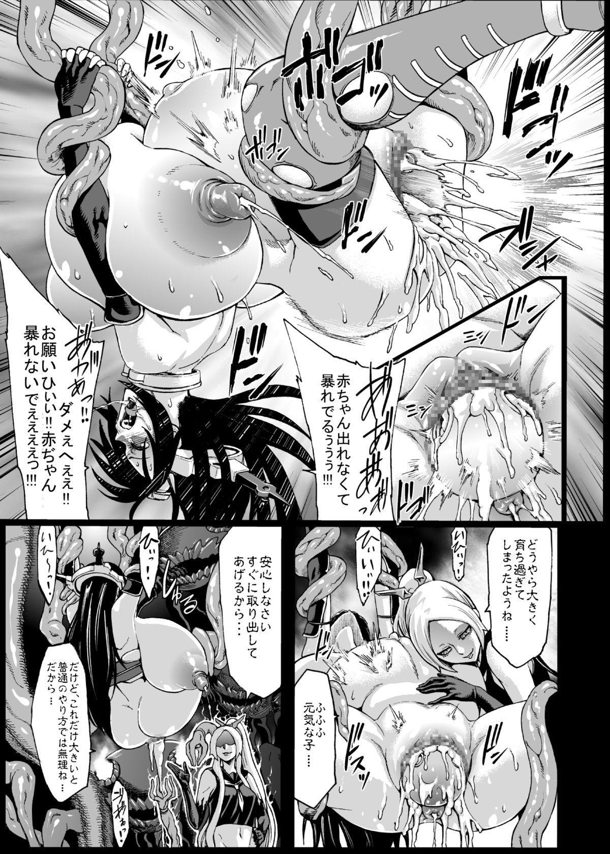 Minasoko 26