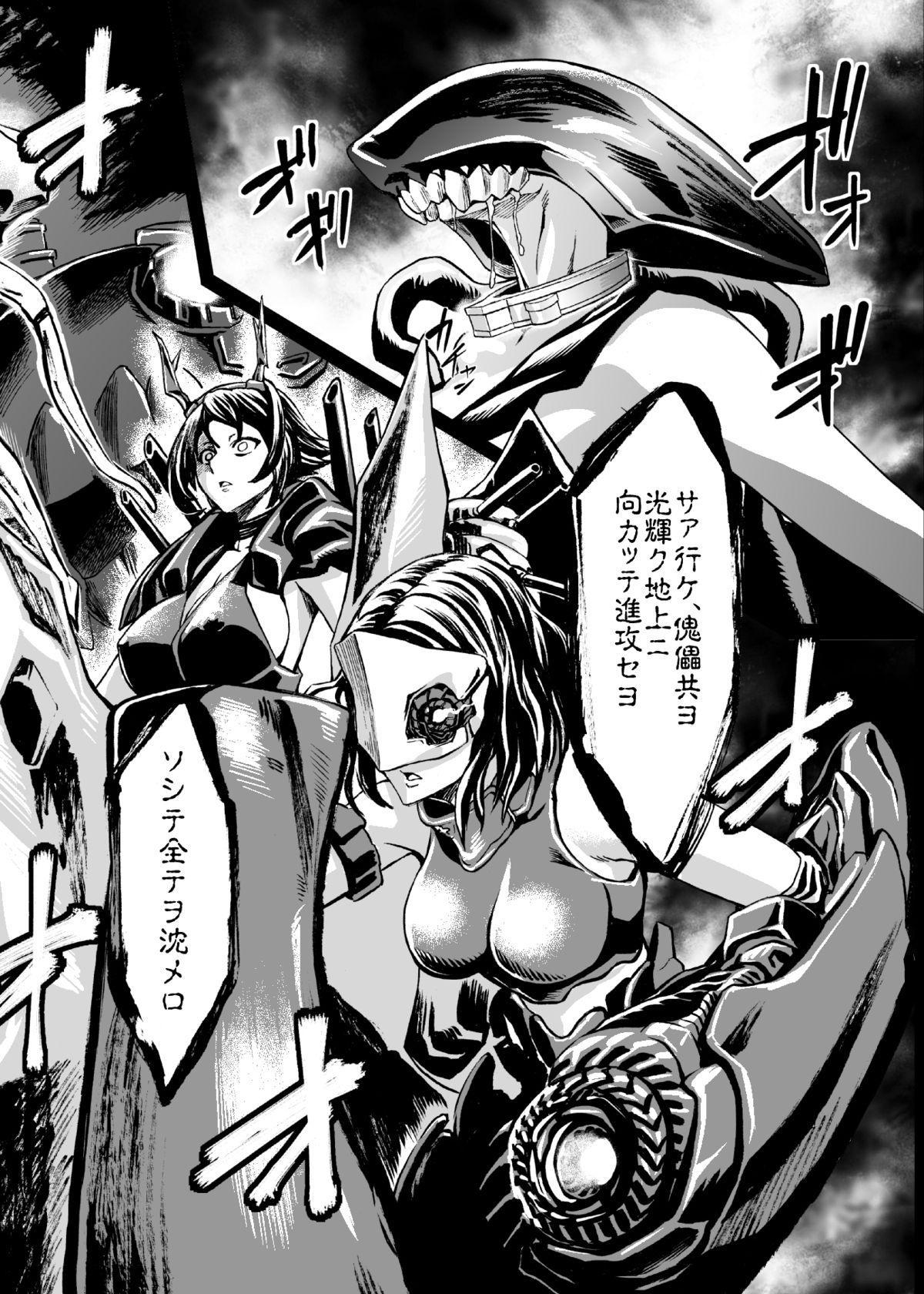 Minasoko 32