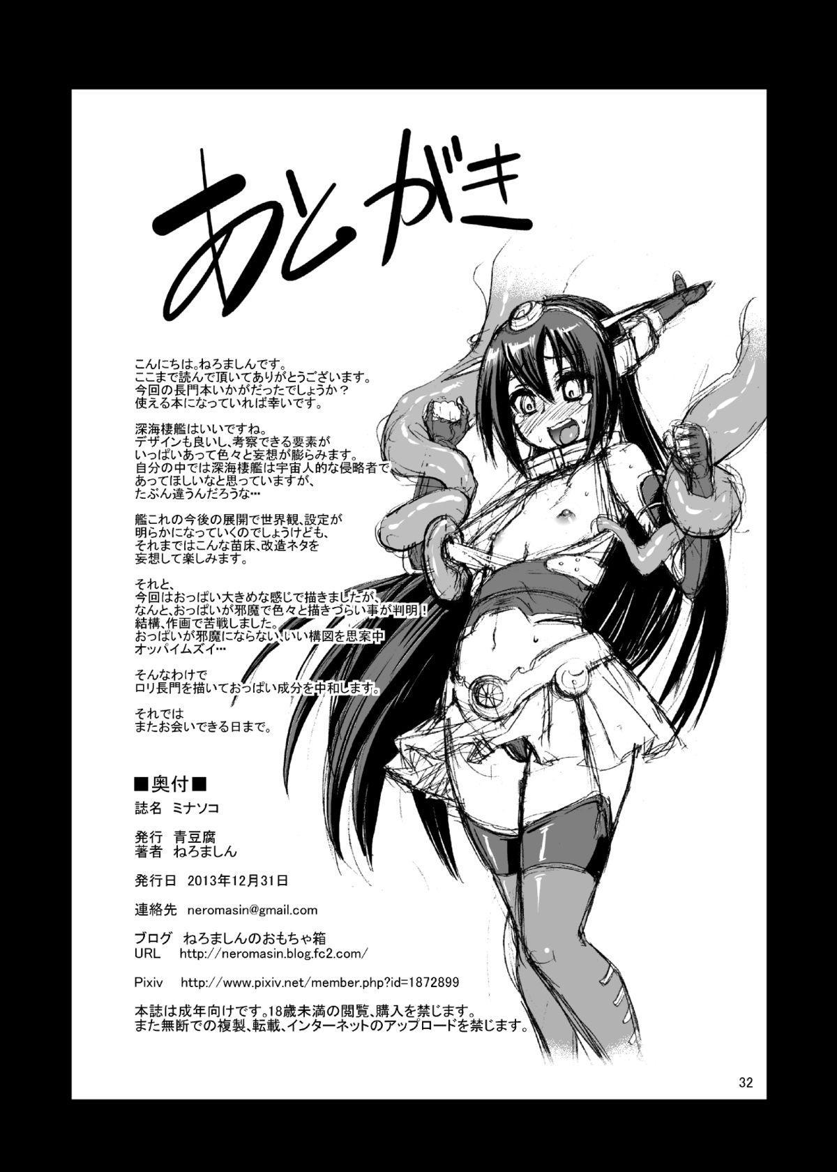 Minasoko 34
