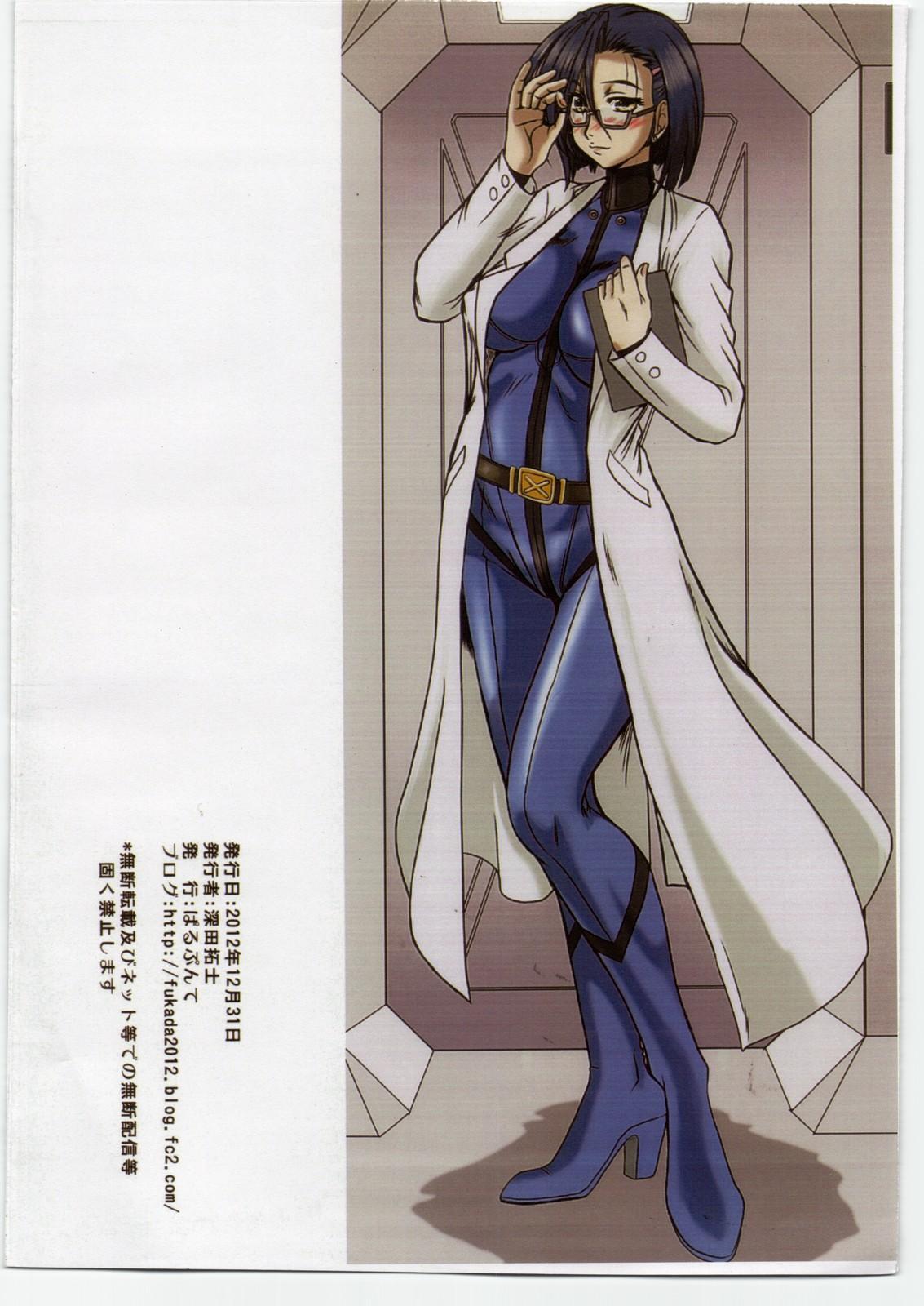 Counselor Niimi Kaoru 17