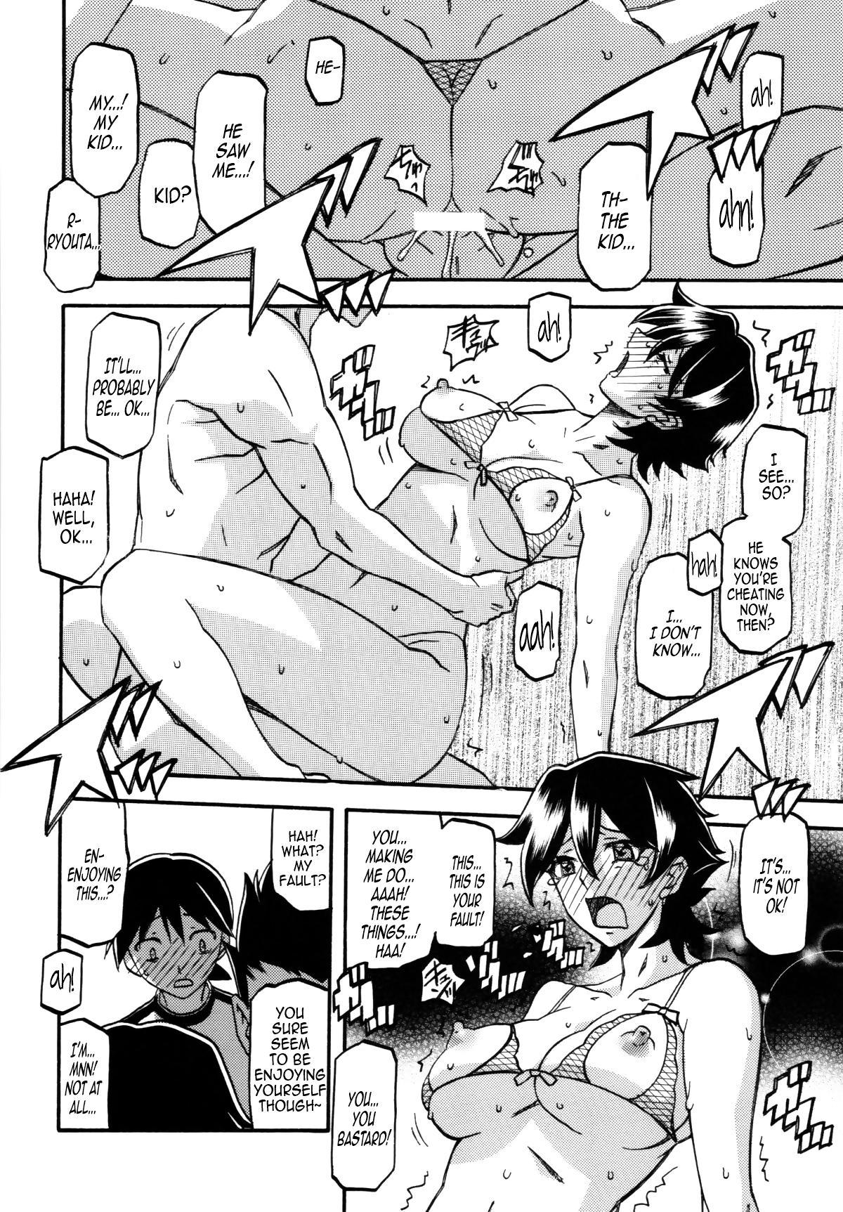 Akebi no Mi - Yuuko 14