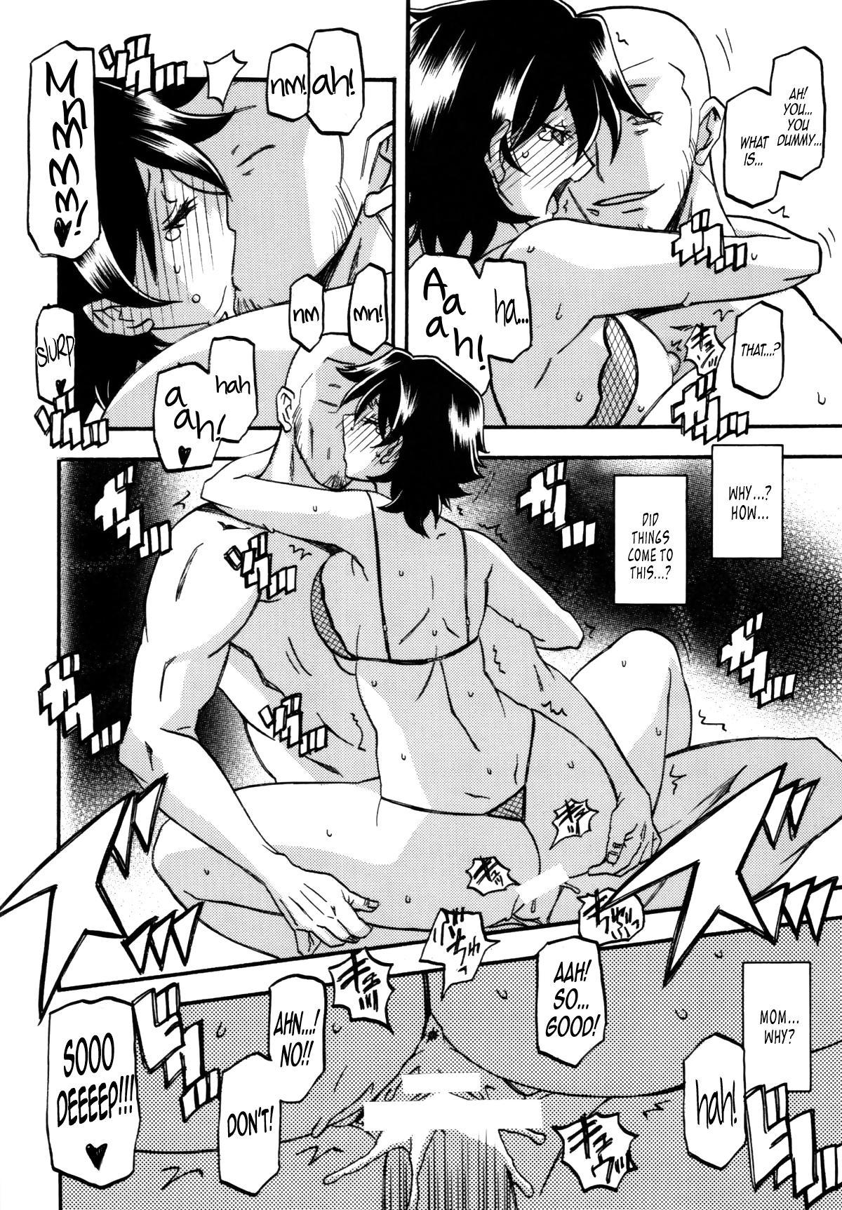 Akebi no Mi - Yuuko 16
