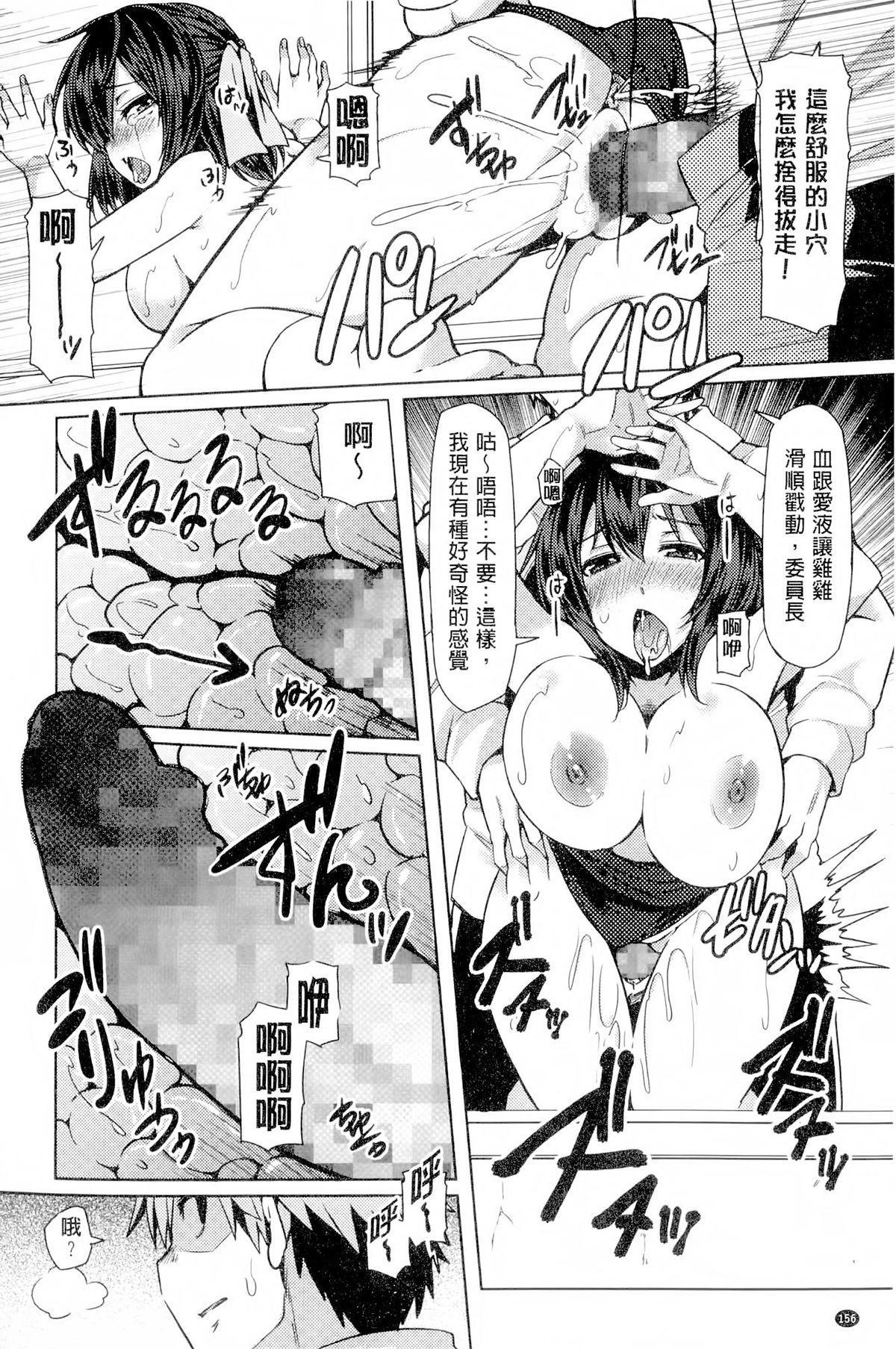 Toshiue Joutou 159
