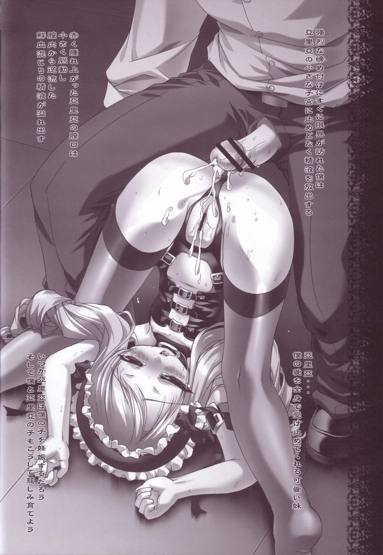 Ohime-sama 35