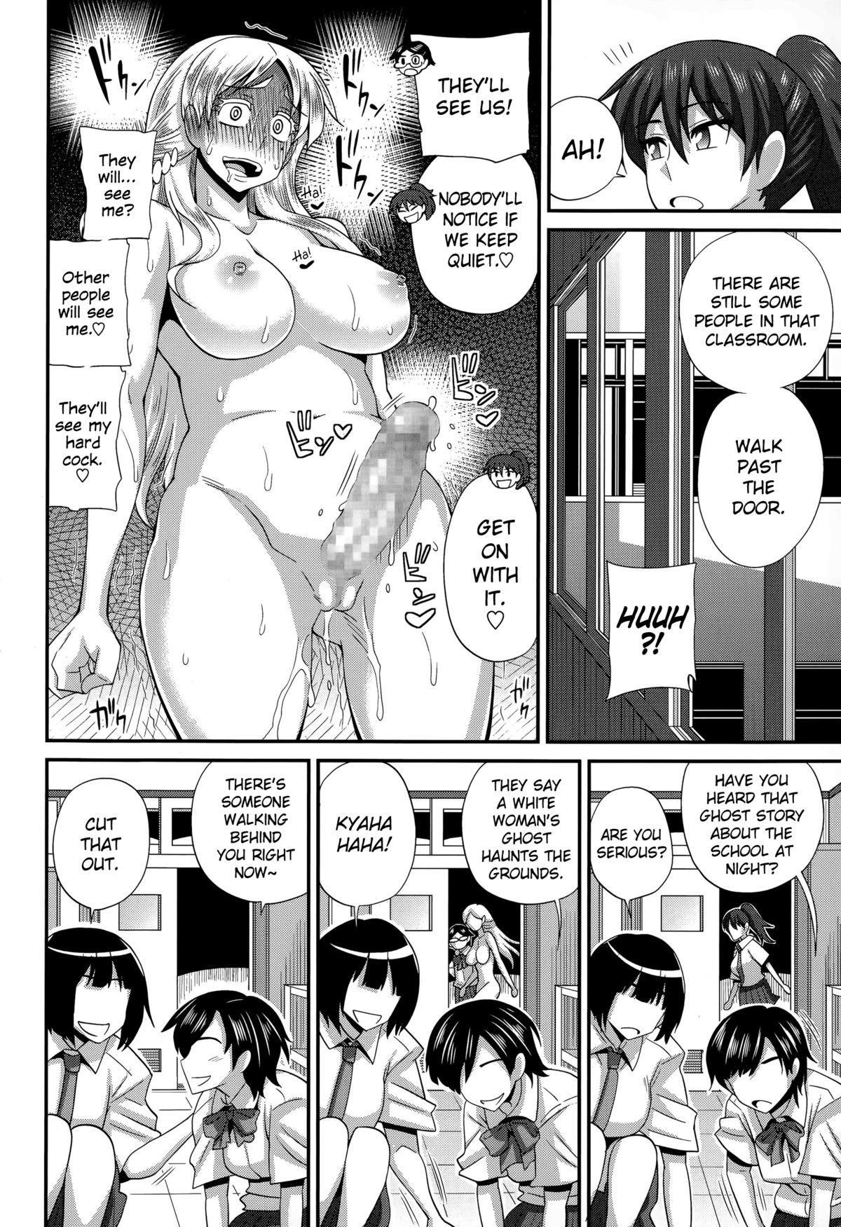 [Kurenai Yuuji] FutaKyo! ~Futanari Kyouko-chan~ #5 (COMIC Masyo 2015-08) [English] =SW= 11