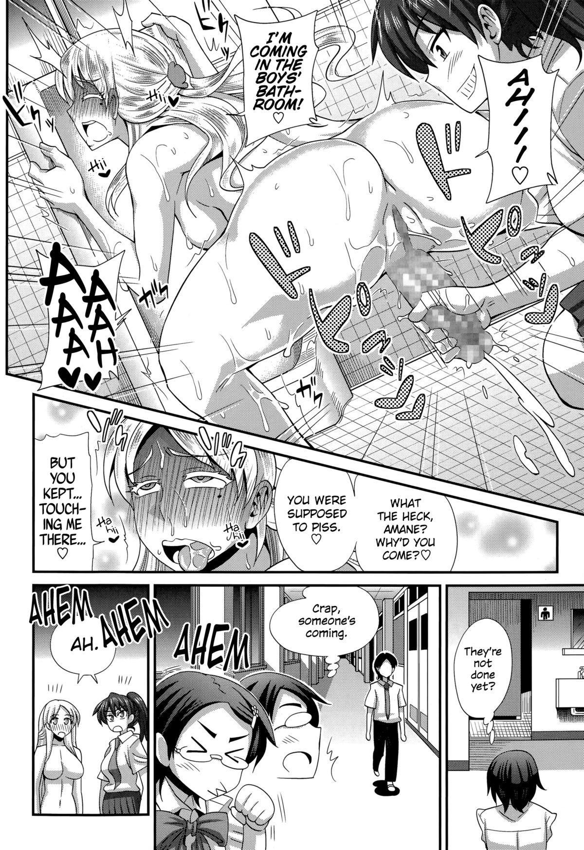 [Kurenai Yuuji] FutaKyo! ~Futanari Kyouko-chan~ #5 (COMIC Masyo 2015-08) [English] =SW= 15
