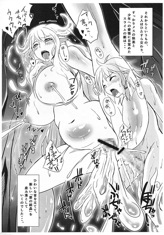 Slime Hime-sama to Boku no Are. 9