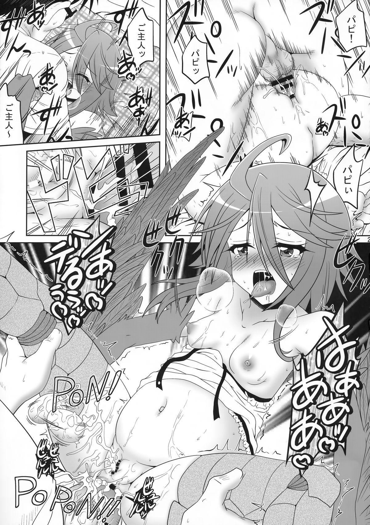 Harpy ga Tonari ni Iru Nichijou 19