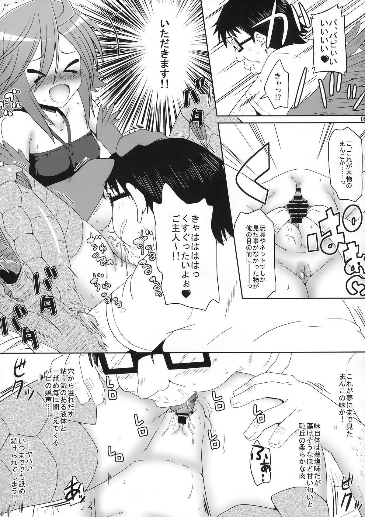 Harpy ga Tonari ni Iru Nichijou 7
