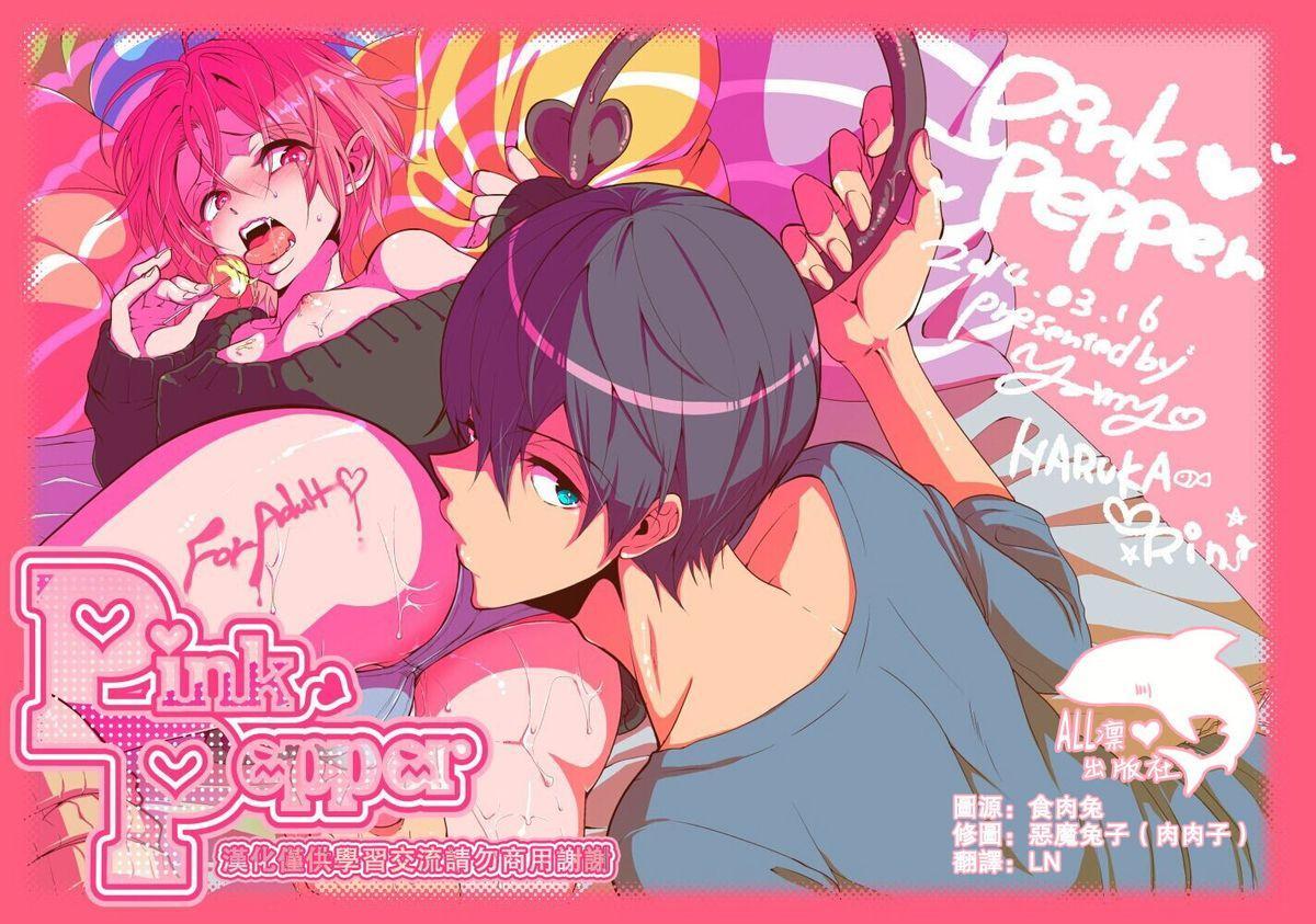 Pink Pepper 0