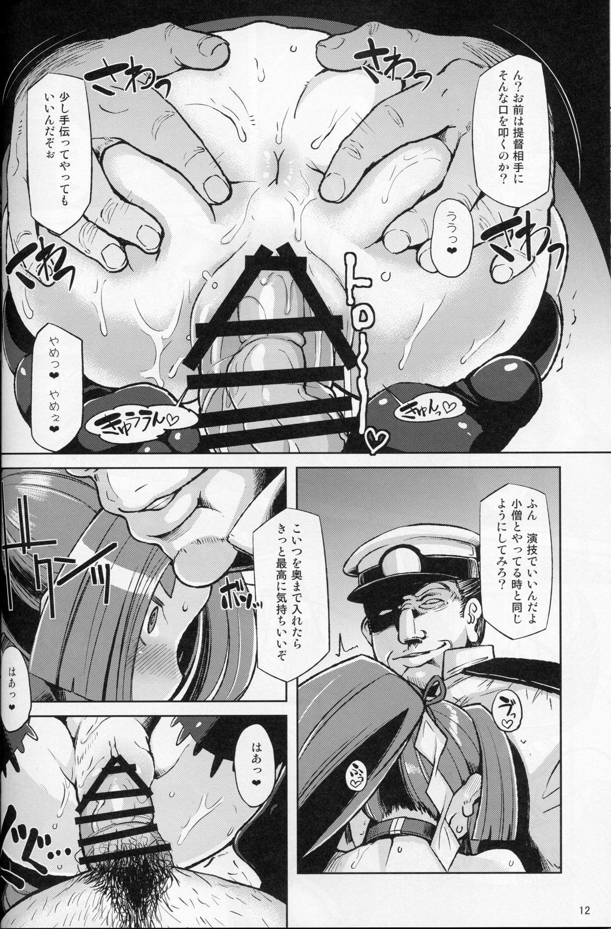 Dorei Shoufukan Hatsuharu Kai Ni 10