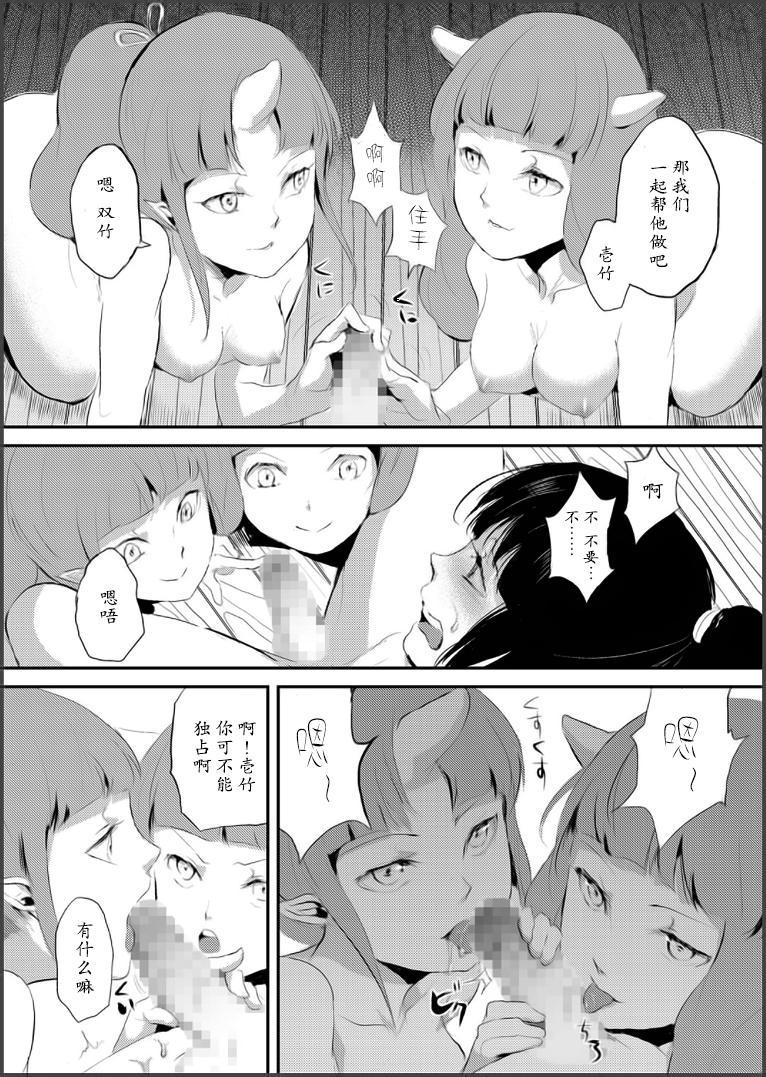 [Yadokugaeru (locon)] Naburi no shiro ~ yōjo-tachi no nagusamimono ni tsukawareru-seiGanBidō ~ 02[Chinese] 10