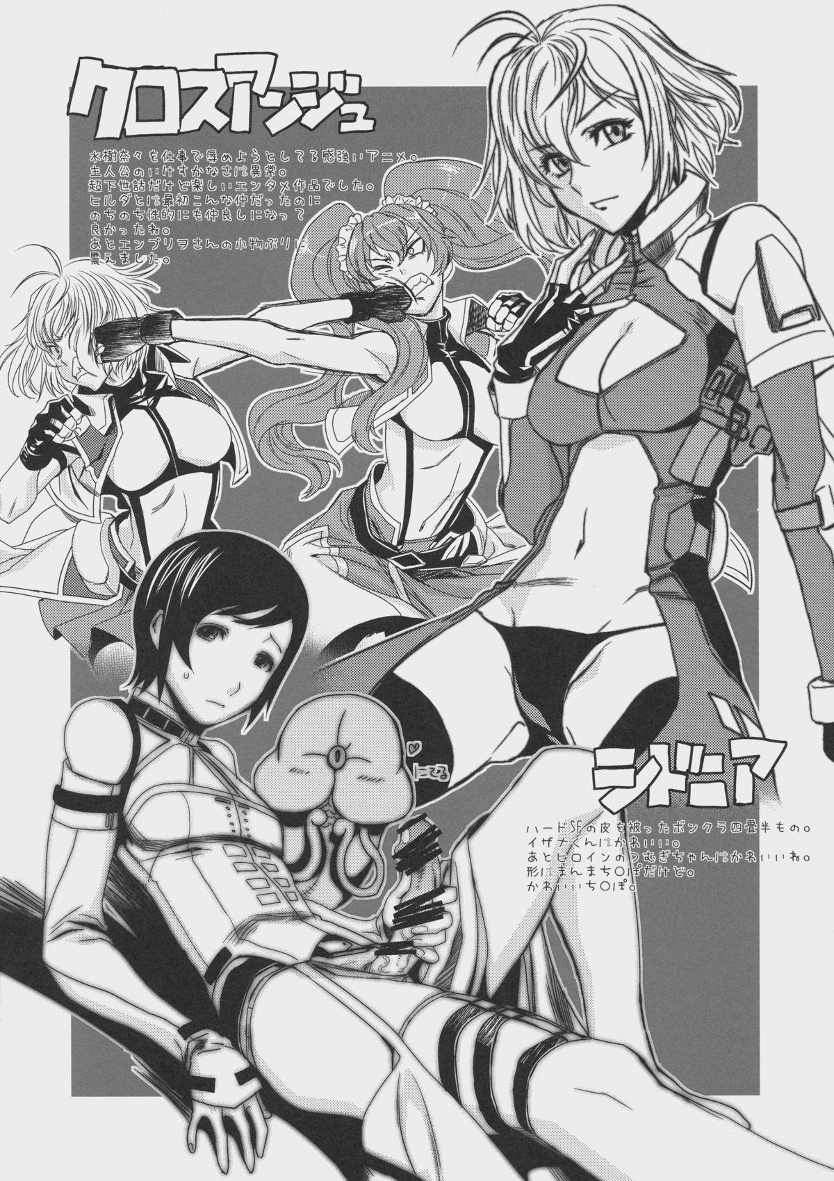 (C88) [TEX-MEX (Red Bear)] Shisei Roku-shiki Doujin - Omakebon (Various) 1
