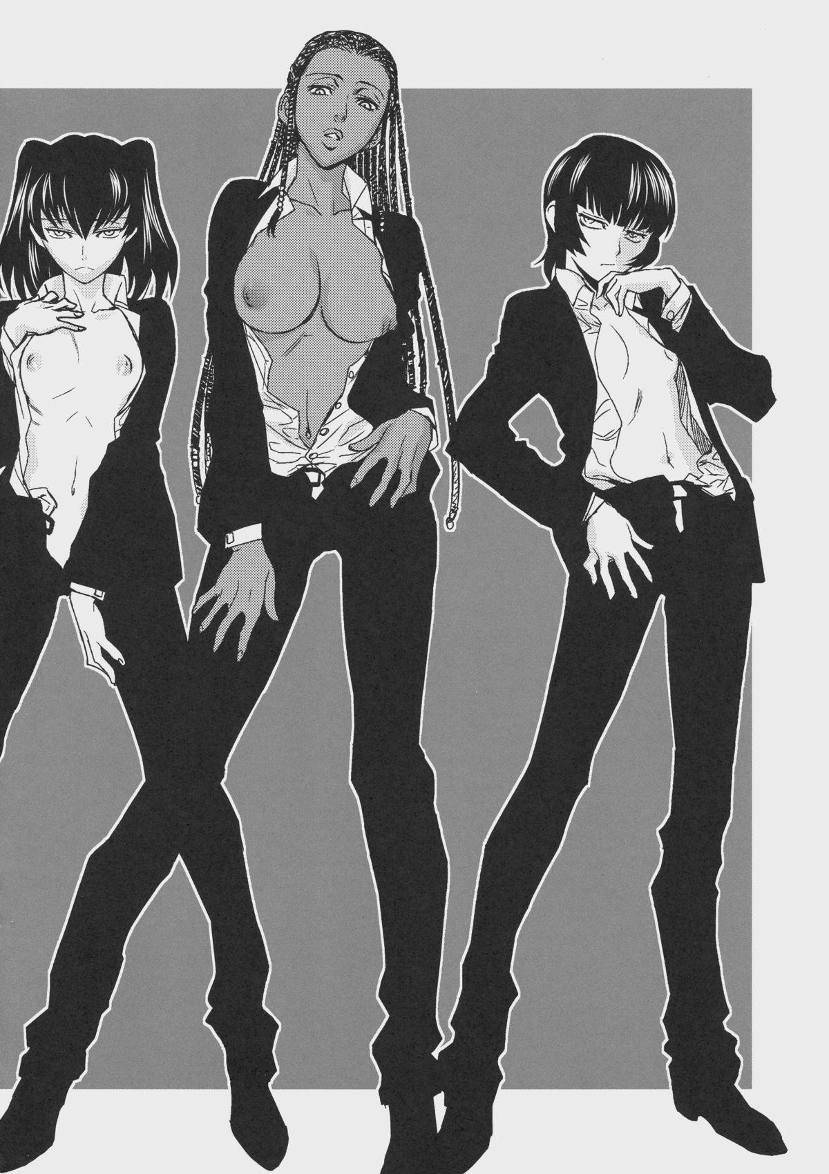 (C88) [TEX-MEX (Red Bear)] Shisei Roku-shiki Doujin - Omakebon (Various) 3