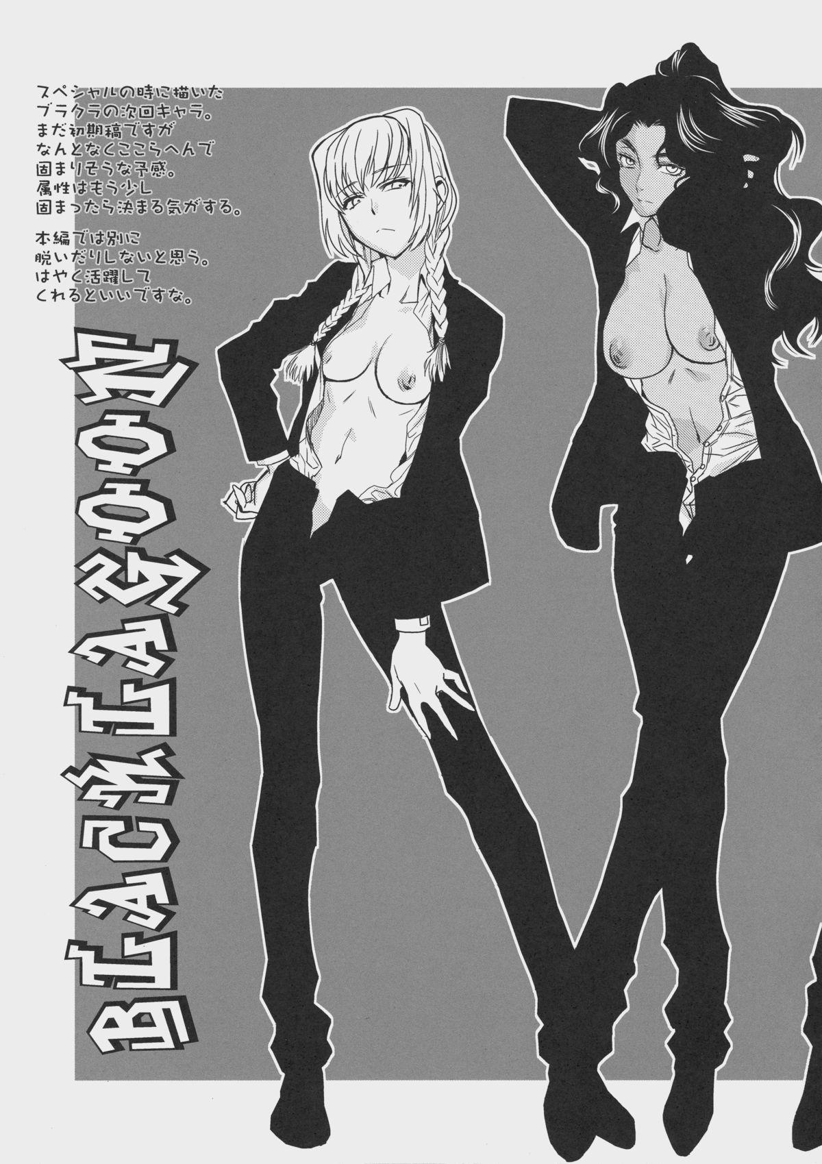 (C88) [TEX-MEX (Red Bear)] Shisei Roku-shiki Doujin - Omakebon (Various) 4