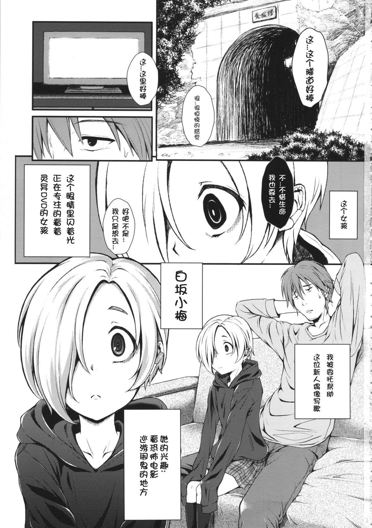 Watashi no Arika 1
