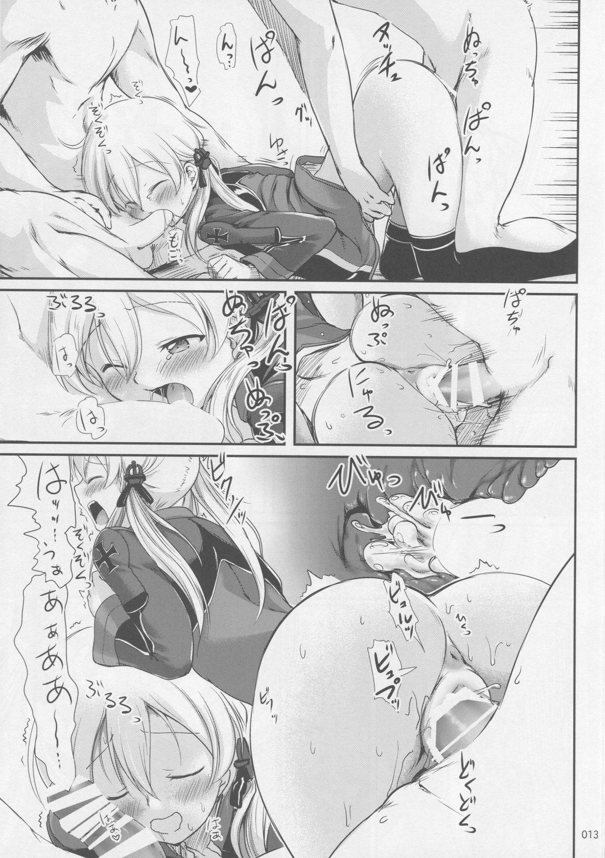 (C88) [Kajimura Market (Kajimura Kajima)] Nin-Prinz -Tokushu Kenzou Dock-nai Tokuchuu Kousoku Kenzouzai Jikken Kiroku- (Kantai Collection -KanColle-) 11