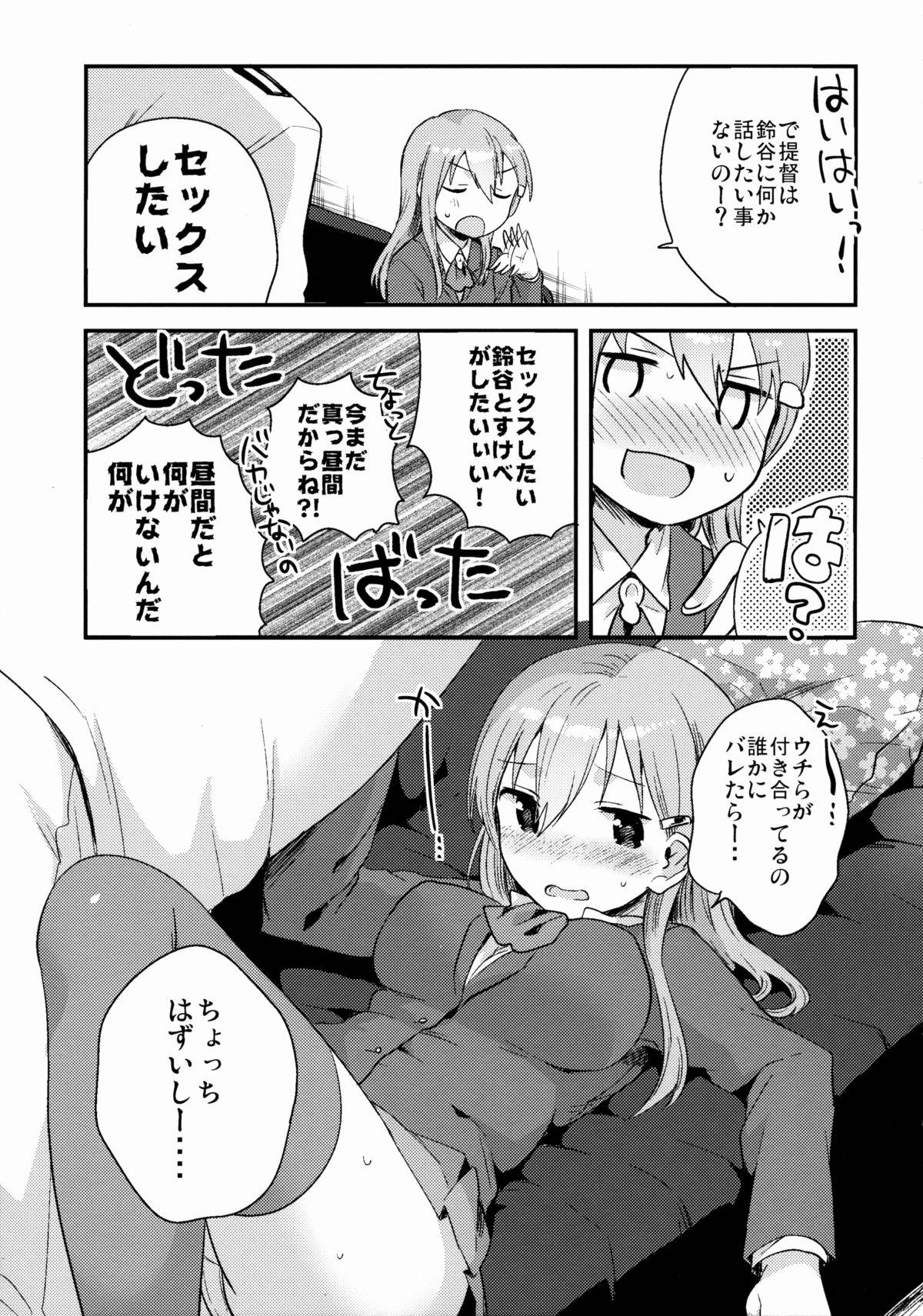 Teitoku, Suzuya to Tsukiawanai? 5