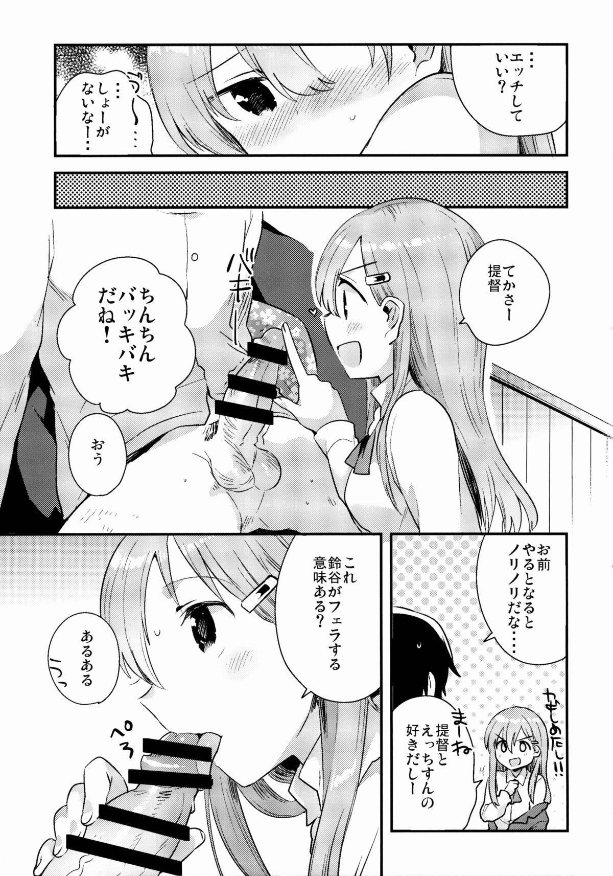 Teitoku, Suzuya to Tsukiawanai? 7