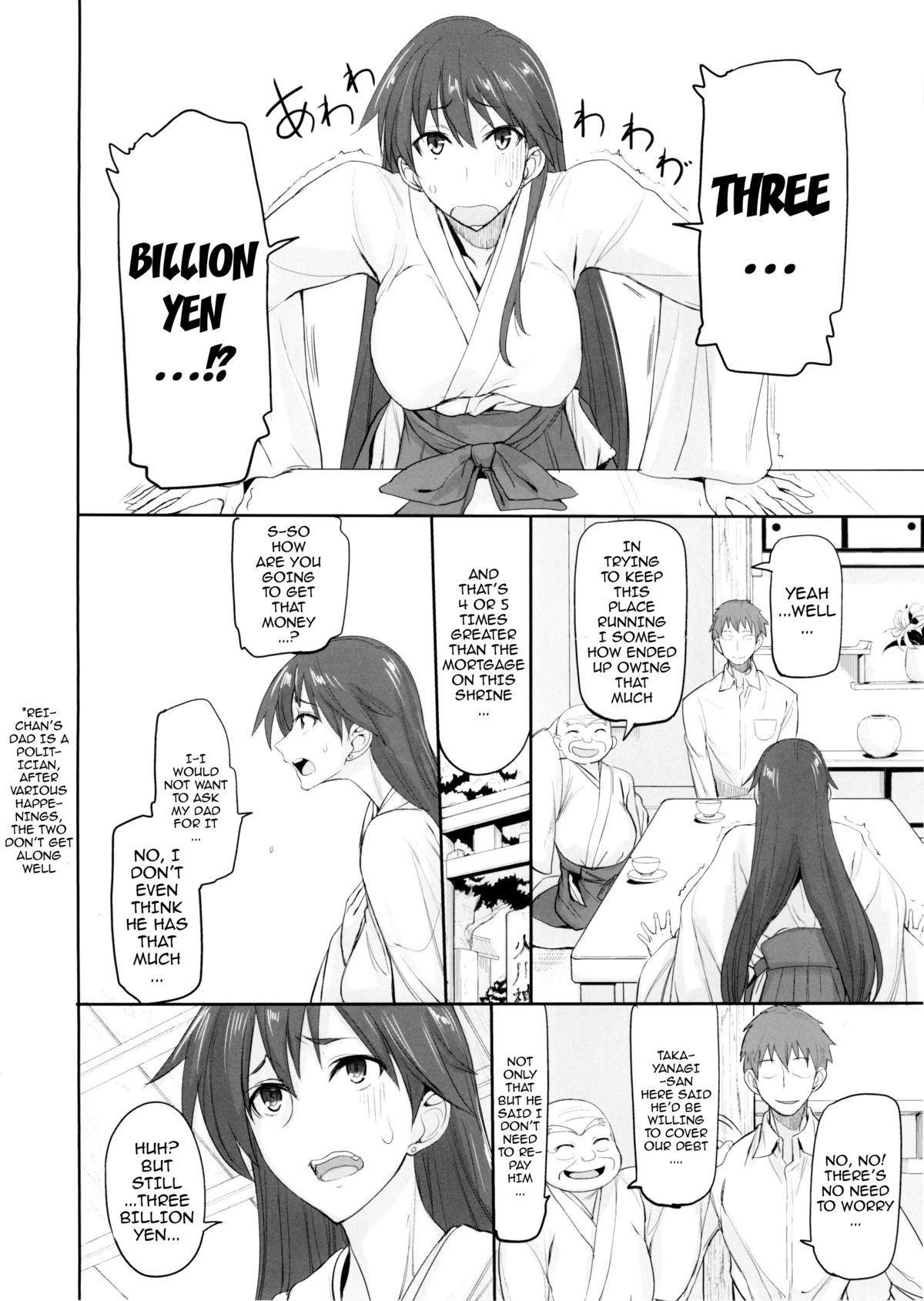 Getsu Ka Sui Moku Kin Do Nichi 9 Rei-chan no Aijin Nikki 2