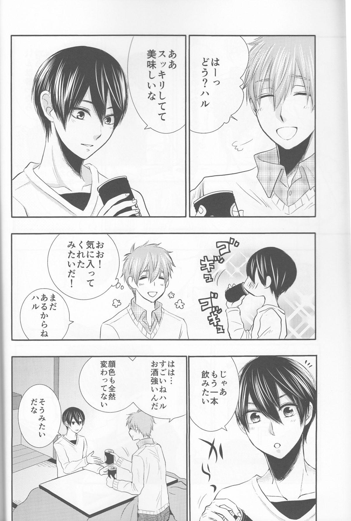 ] Ore no Kareshi wa, ○○ Jougo. 6