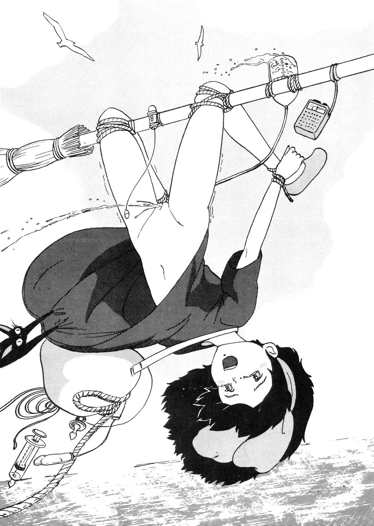 [Secret Society Chi (Iijima Mario)] Kai II - Iijima Mario Kojin-shi - (Various) 16