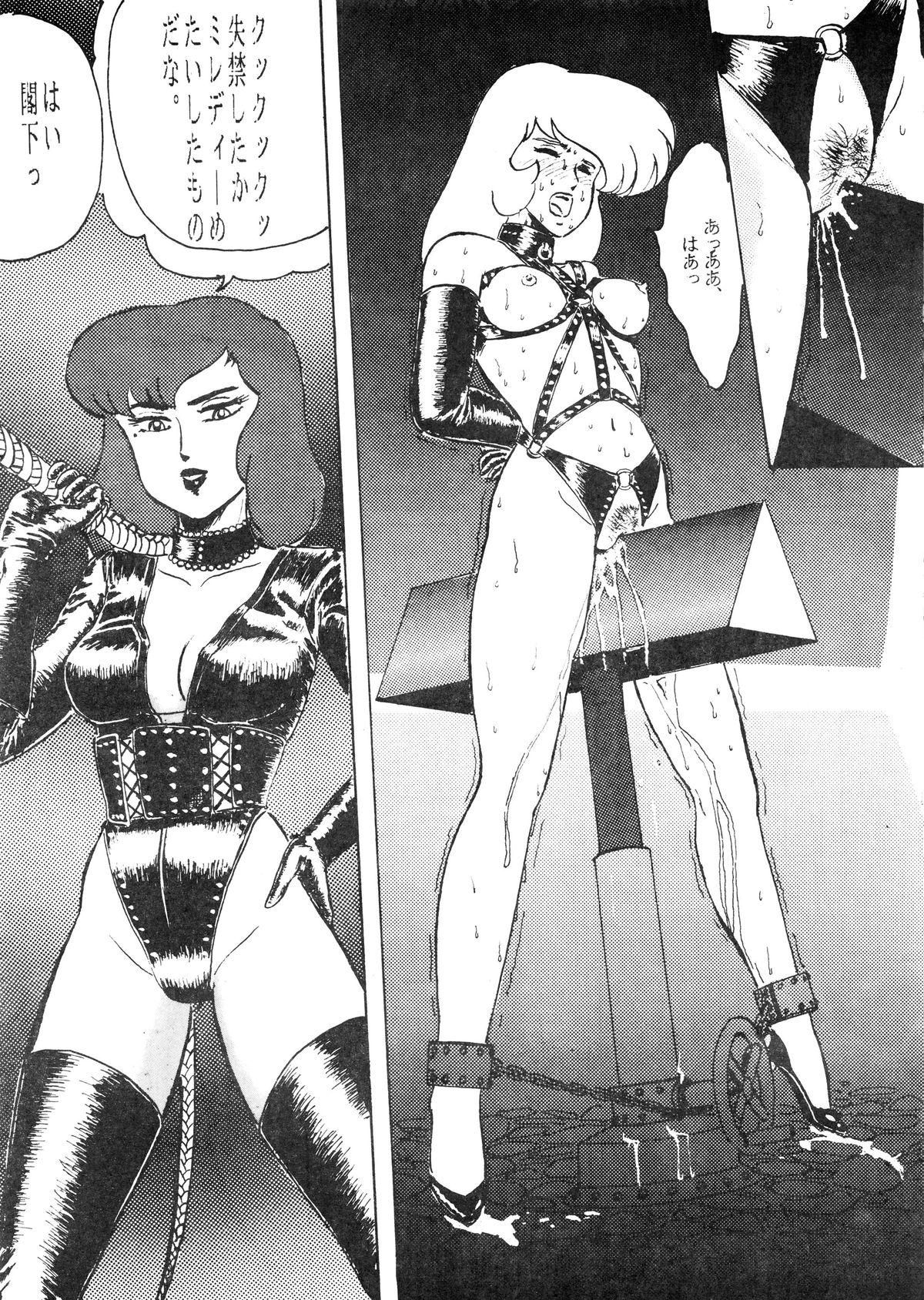 [Secret Society Chi (Iijima Mario)] Kai II - Iijima Mario Kojin-shi - (Various) 25