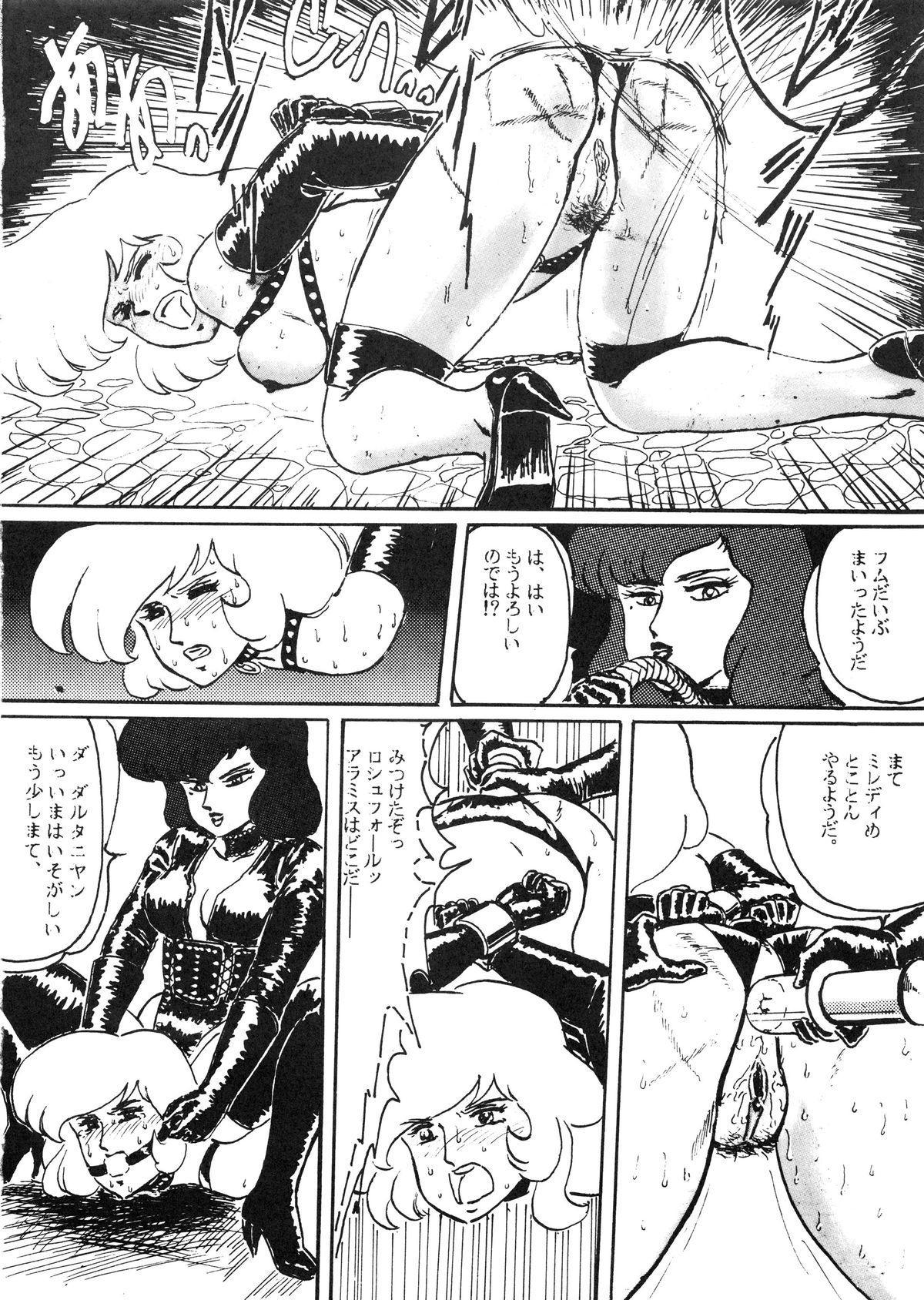 [Secret Society Chi (Iijima Mario)] Kai II - Iijima Mario Kojin-shi - (Various) 26