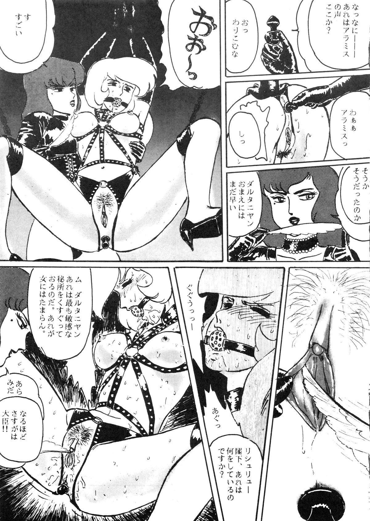 [Secret Society Chi (Iijima Mario)] Kai II - Iijima Mario Kojin-shi - (Various) 27