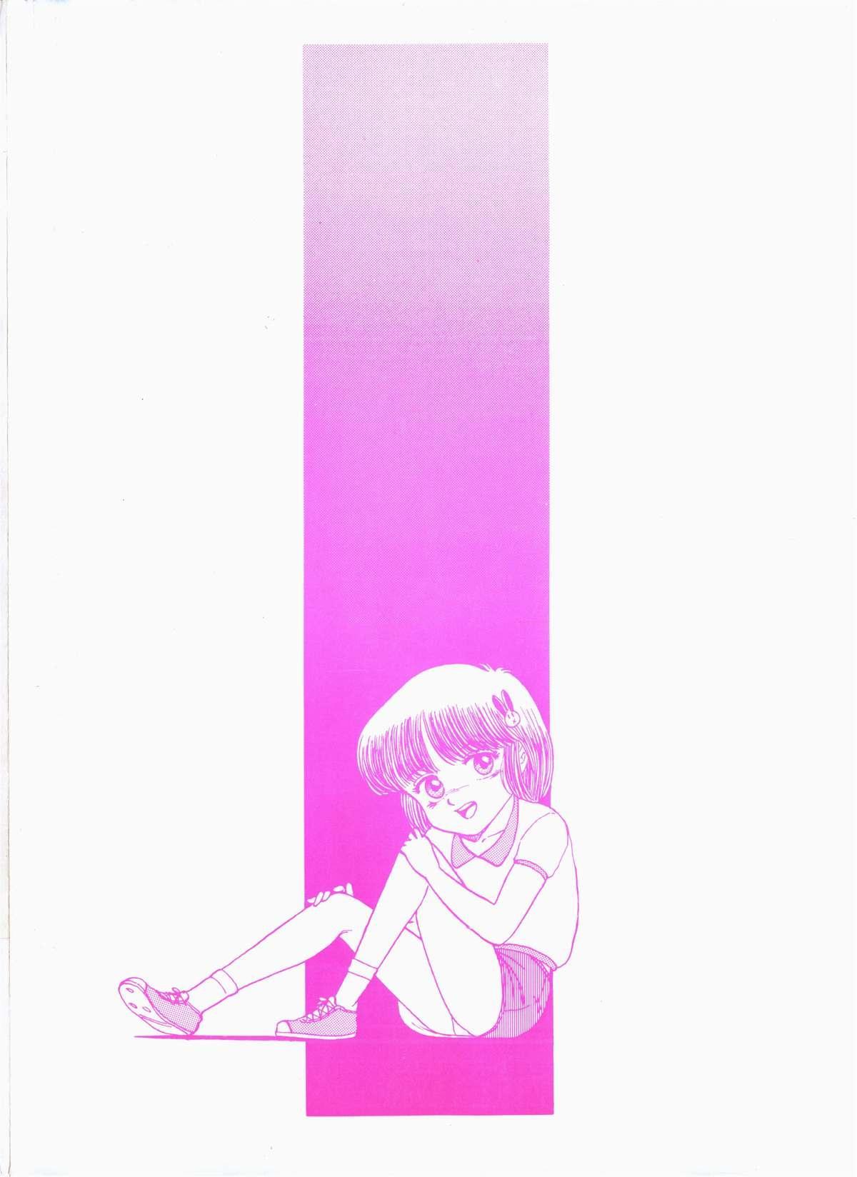 [Secret Society Chi (Iijima Mario)] Kai II - Iijima Mario Kojin-shi - (Various) 52