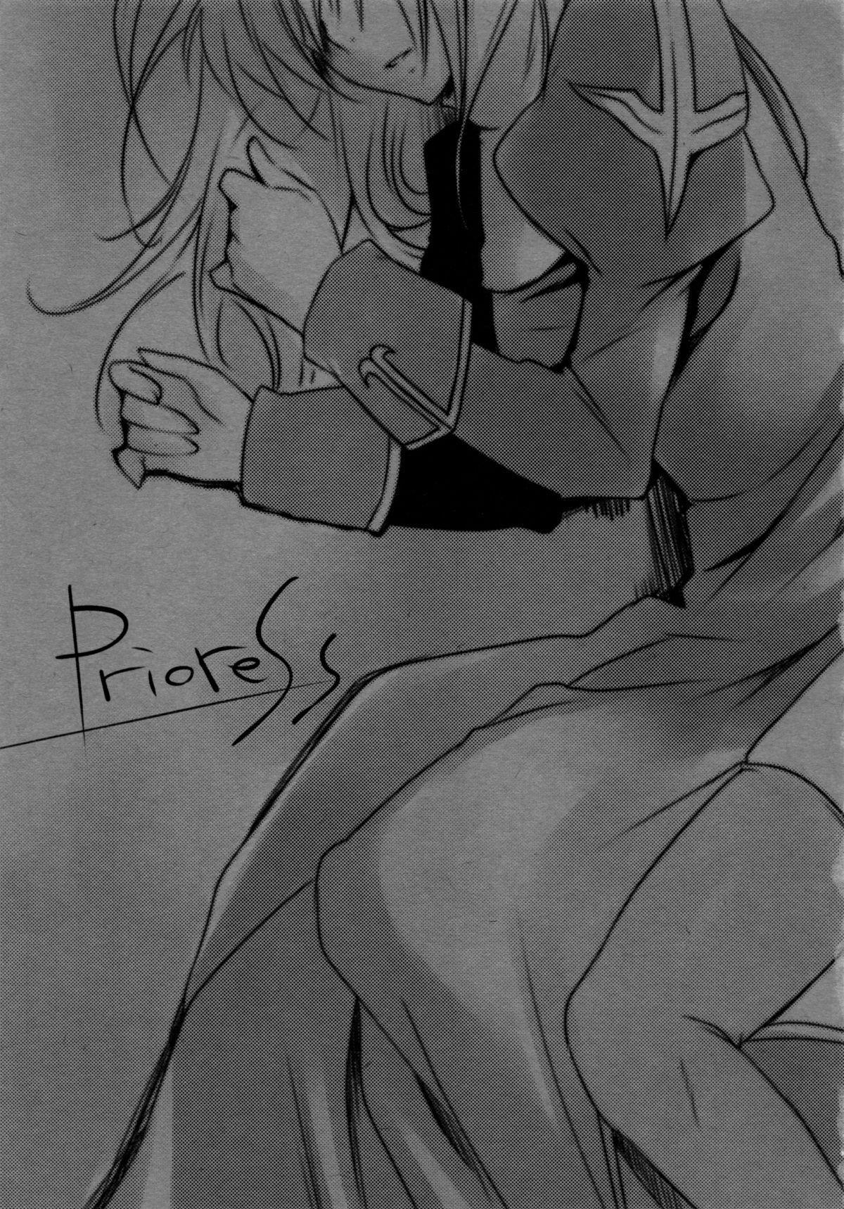 Prioress 1